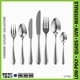 Common Cutlery Set 7 Pieces - 3DOcean Item for Sale