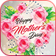 Mothers Day Flyer/Poster - GraphicRiver Item for Sale
