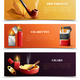 Tobacco Products Horizontal Banners - GraphicRiver Item for Sale