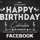 Birthday Party Facebook Timeline Cover