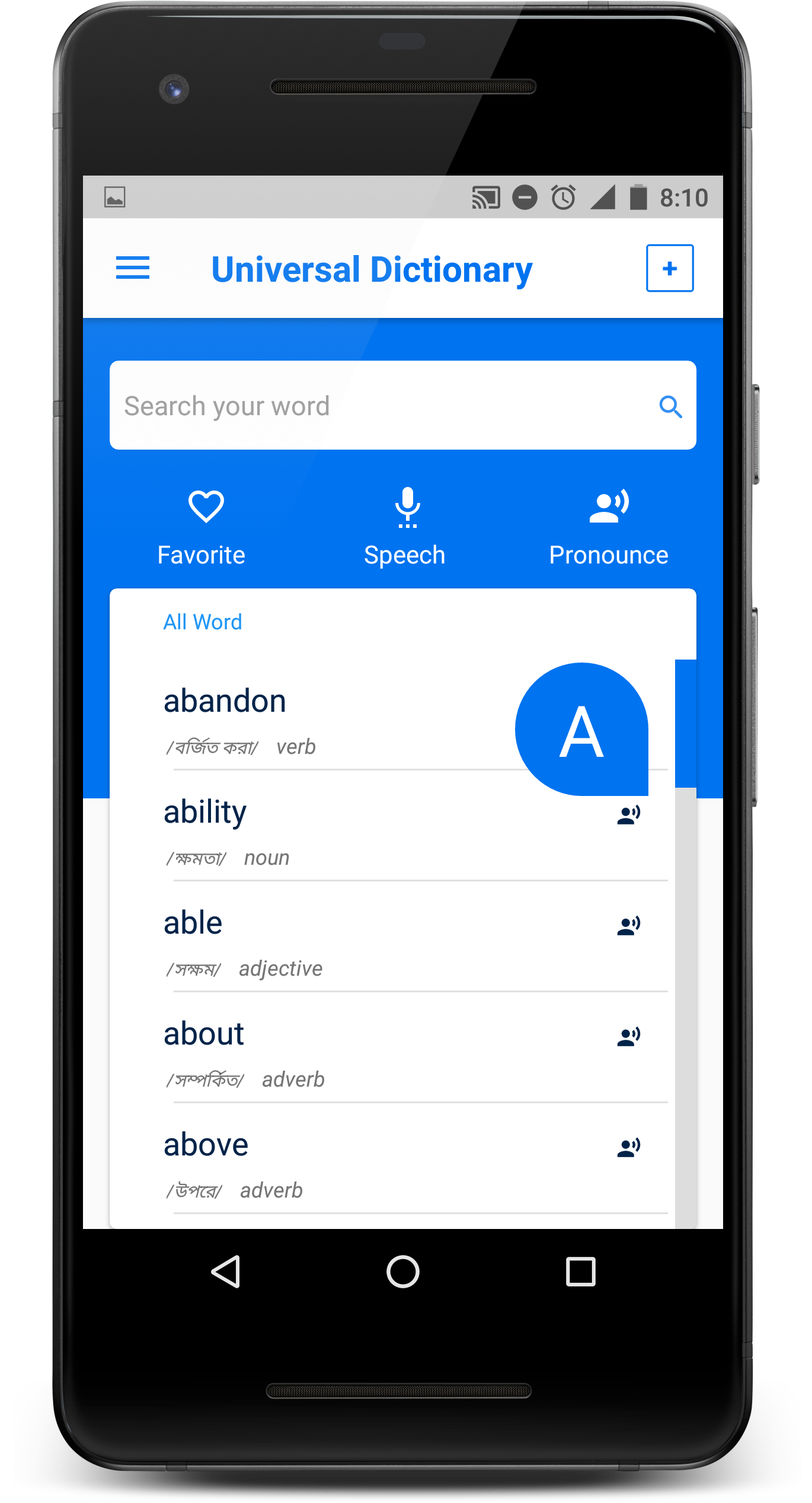 Dictionary App Template on Firebase | Offline Capability | Push Notification