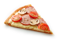 slice of pizza - PhotoDune Item for Sale