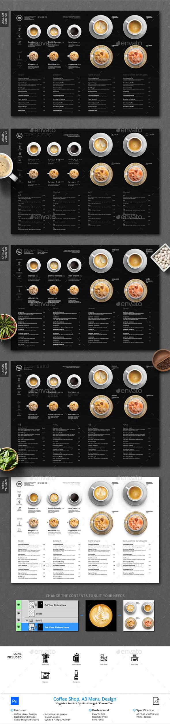 Minimalist Photography Coffee Menu A3 - Food Menus Print Templates