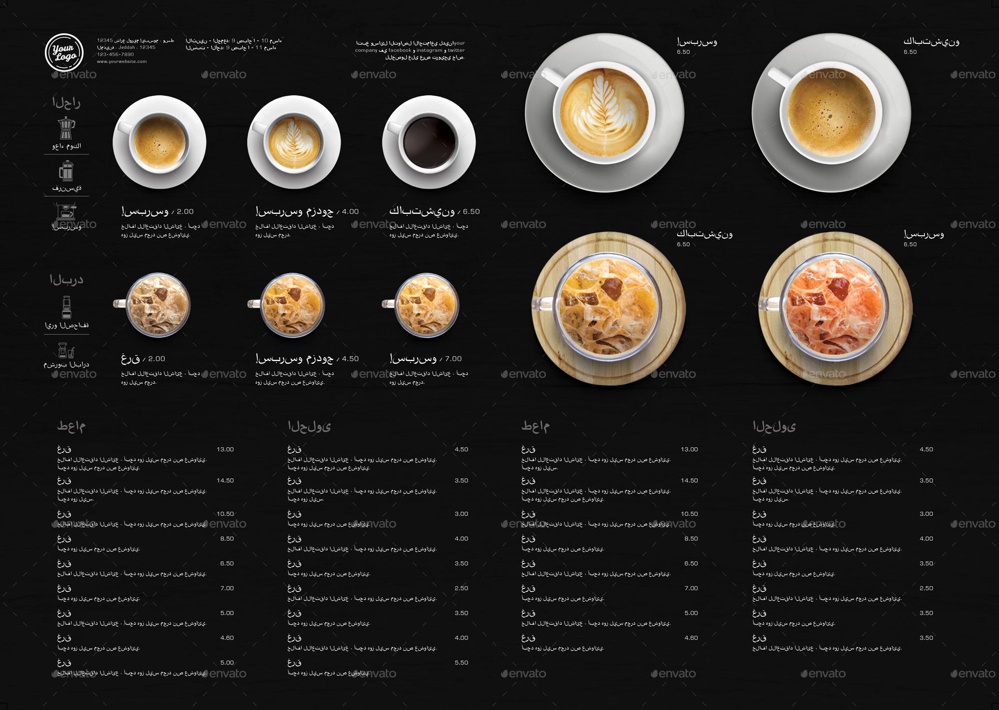 Minimalist Photography Coffee Menu A3 By Mean Inc