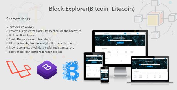 Block Explorer (Bitcoin , Litecoin , Dash Explorer) - CodeCanyon Item for Sale