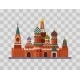 Welcome To Russia. St. Basil s Cathedral on Red