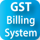 GST Billing System | Easy Bill with source code