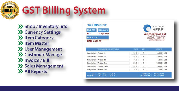 GST | Easy Billing Software With Source Code - CodeCanyon Item for Sale