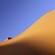 Africa Desert Ambience Loop