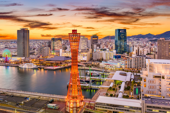 Kobe, Japan Skyline - Stock Photo - Images