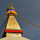 Boudhanath Buddhist stupa in late afternoon lights. Kathmandu, Nepal - PhotoDune Item for Sale