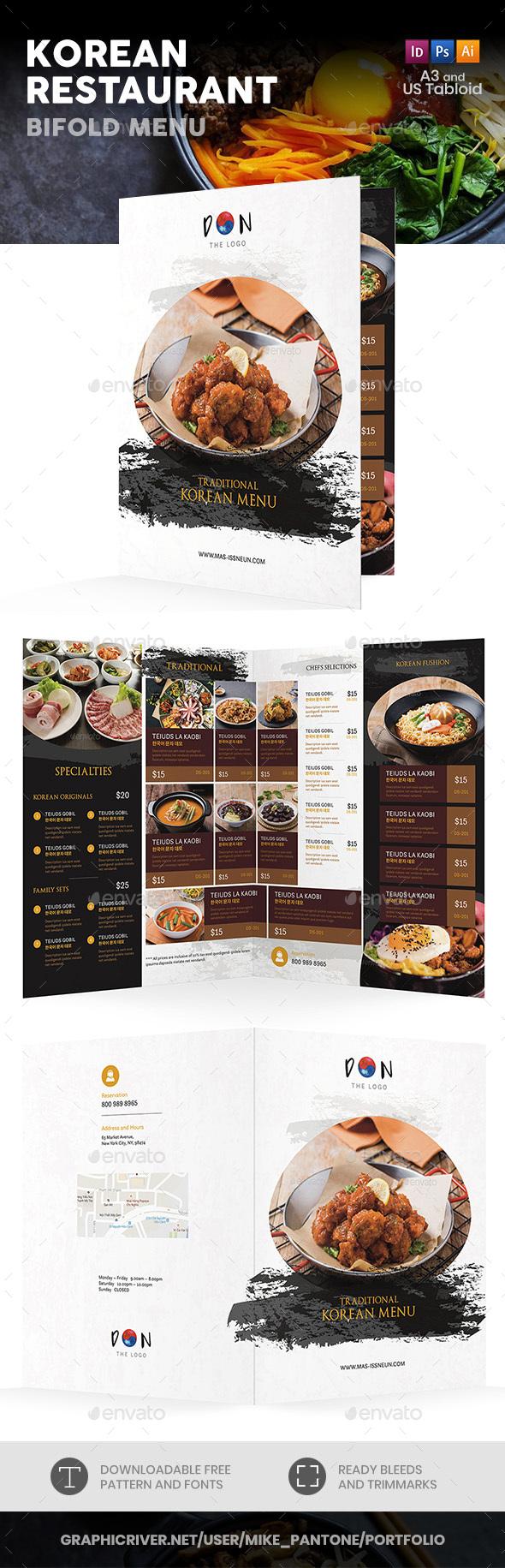 Korean Restaurant Bifold / Halffold Brochure 2 - Food Menus Print Templates