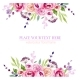 Wreath of Flowers in Watercolor - GraphicRiver Item for Sale