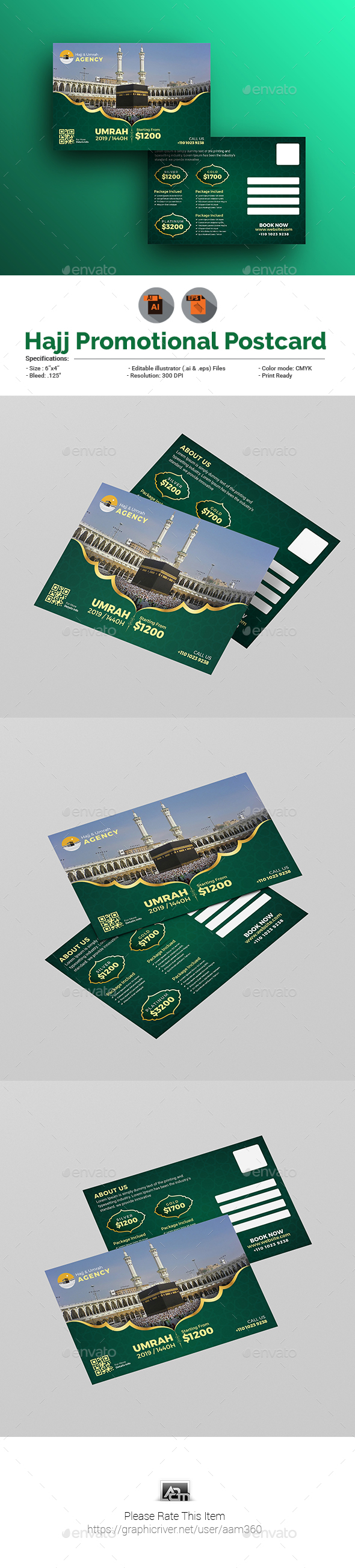 Hajj Promotional Postcard - Cards & Invites Print Templates