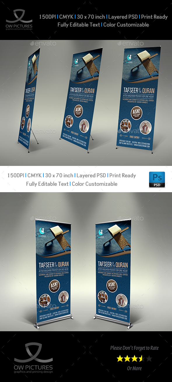 Islamic Signage Roll Up Banner Template Vol.2 - Signage Print Templates