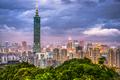 Taipei City, Taiwan - PhotoDune Item for Sale
