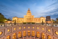Texas State Capitol Building - PhotoDune Item for Sale