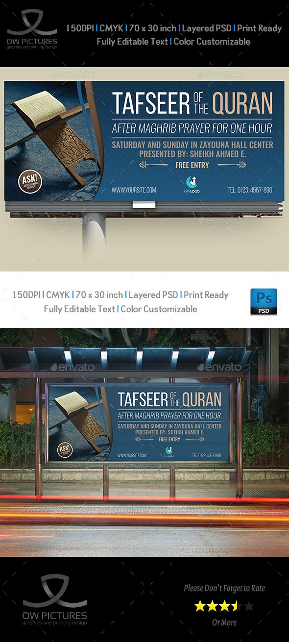 Islamic Billboard Template Vol.2 - Signage Print Templates