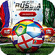 Soccer World Championship Flyer Template - GraphicRiver Item for Sale