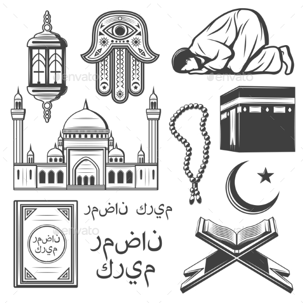 Islam Icon With Religion And Culture Symbol By Vectortradition