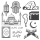 Islam Icon with Religion and Culture Symbol - GraphicRiver Item for Sale