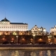 Moscow Kremlin, Grand Kremlin Palace - VideoHive Item for Sale