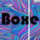 Boxe - Navbar Hover Effect
