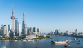 beautiful shanghai cityscape on both sides of huangpu river - PhotoDune Item for Sale