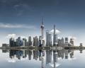 shanghai skyline against a sunny sky and reflection - PhotoDune Item for Sale