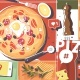 Pizza Abstract Background - GraphicRiver Item for Sale