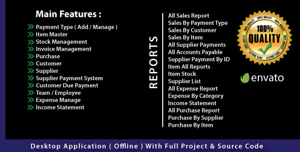 Business ERP | Inventory & Accounting Software With Full Project - CodeCanyon Item for Sale