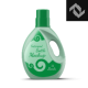 Plastic Detergent Bottle Mockup - GraphicRiver Item for Sale
