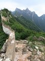 Unrestored chinese great wall in china - PhotoDune Item for Sale