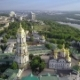 Aerial View of Kiev-Pechersk Lavra Ukrainian Orthodox Monastery - VideoHive Item for Sale