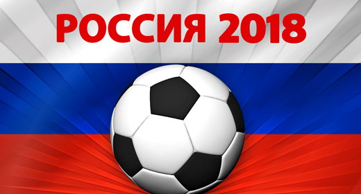 Russia 2018 Soccer Football Action Sports Event Music