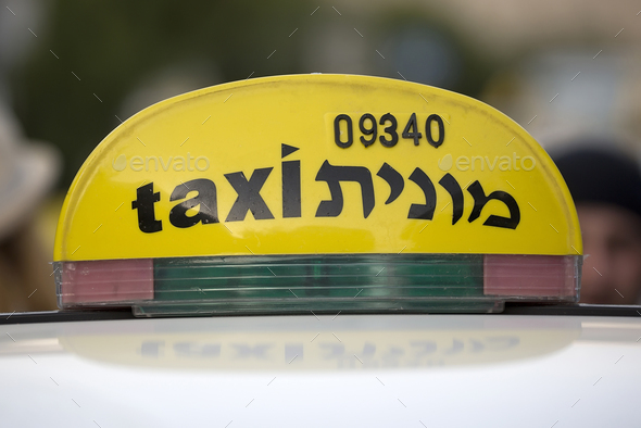 Taxi in the streets of Jerusalem - Stock Photo - Images