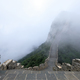 Chinese great wall in the foggy weather - PhotoDune Item for Sale