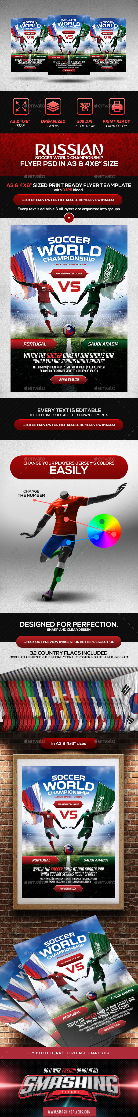 Soccer Poster Psd Template - Sports Events