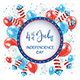 Independence Day with Balloons and Fireworks on White Background - GraphicRiver Item for Sale