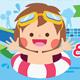 Pool Party Birthday Invitation for Boys