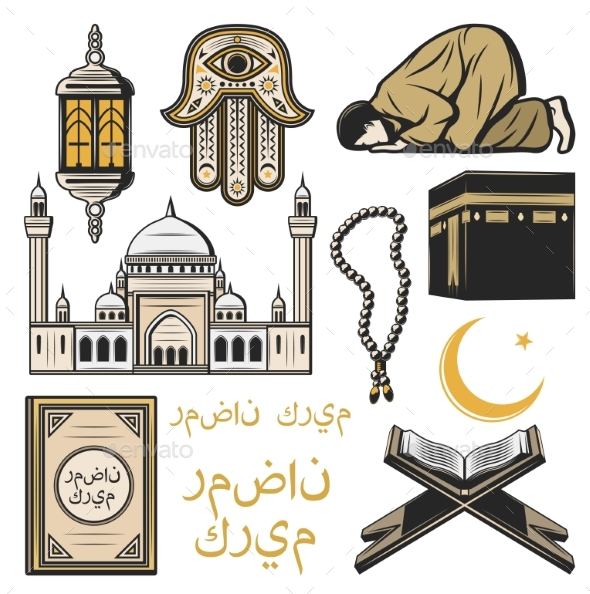 Islam Icon With Religion And Culture Symbols By Vectortradition