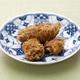 deep fried honeycomb taro dumplings, chinese dim sum - PhotoDune Item for Sale