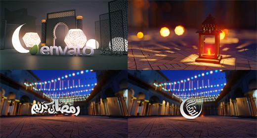 Ramadan & Eid 3D Openers