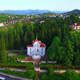 Aerial View of Green City Trabzon - VideoHive Item for Sale