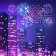 Big City Fireworks Composition - GraphicRiver Item for Sale