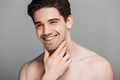 Close up beauty portrait of half naked laughing man - PhotoDune Item for Sale