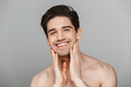 Beauty portrait of half naked smiling young man - PhotoDune Item for Sale