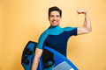 Portrait of a happy young man dressed in swimsuit - PhotoDune Item for Sale