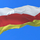 Flag of Ossetia Waving - VideoHive Item for Sale