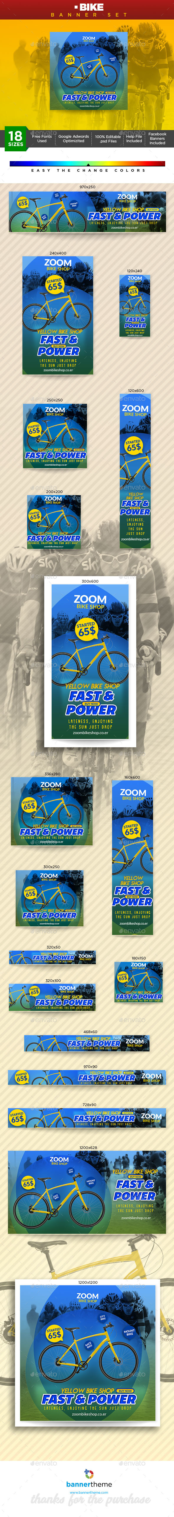 Bike Banner - Banners & Ads Web Elements